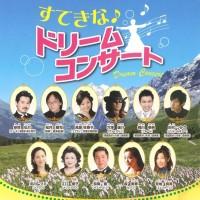 dream_concert 2016